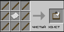 The Art of Painting Mod [1.0.0]