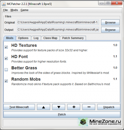 [1.8.1 / 1.9pre5] MCPatcher HD fix 2.2.1