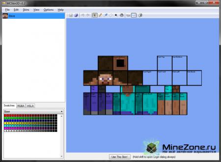 MCSkin3D – Новый редактор скинов для minecraft
