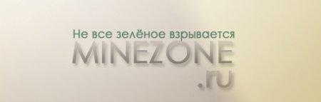 Официальный трейлер Minecon