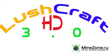 LushCraft HD 3.0