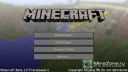 Minecraft Beta 1.9 pre-release 6 + Видео-обзор(rus dub)