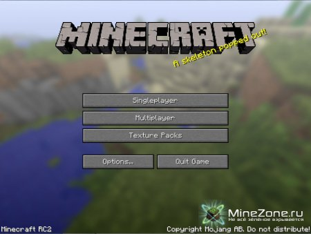Minecraft Release Candidate 2