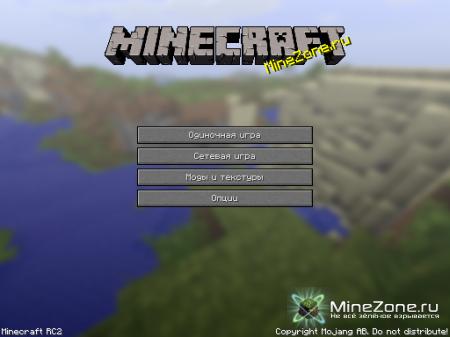 Русификатор Minecraft RC2