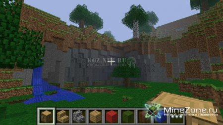 Minecraft - Pocket Edition v.0.1.2 Alpha
