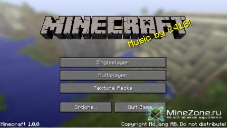 Minecraft 1.0.0 + Русская версия (Обновлено №2)