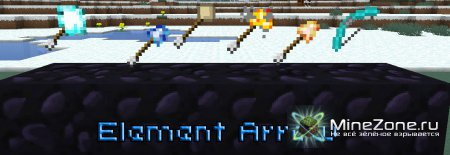 [1.0.0] Elements Arrow