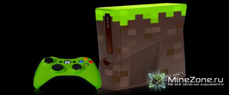 Геймплей Minecraft на Xbox 360
