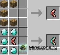 [1.0.0] Peronix's mods - Boomerang