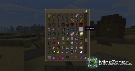 [1.0] [128x, 64x, 32x] The RuneScape Texture Pack (v2.1)