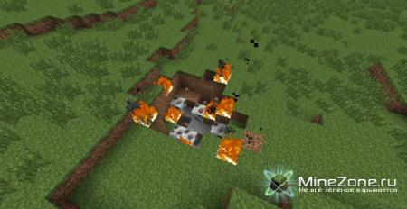[1.0.0] Meteorite MOD