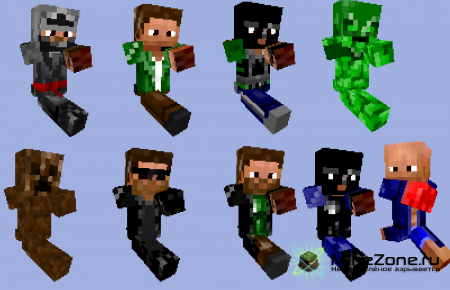 Skins by MineCrafter