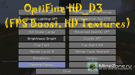 [1.0.0] OptiFine HD_D3 (FPS Boost, HD Textures)