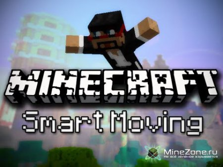 [1.2.5] [SMP] Smart Moving 7.6