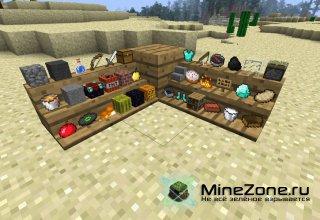 [1.0.0] Shelf