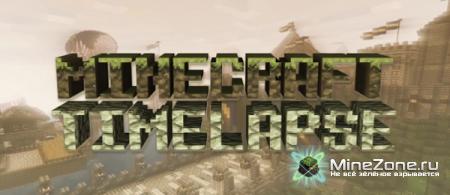 Minecraft Timelapse - Aquila + Карта