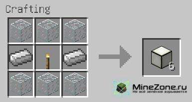 [1.1] GlassLight