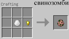 [1.1] Craftable Mob Eggs (v 1.3)
