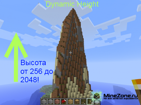 [1.1.0] Dynamic Height V2.2 (256, 512, 1024, 2048 Higt worlds!)