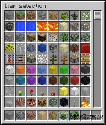 [1.1.0] Creativelist v1.9.1