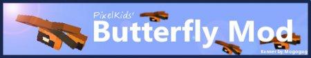Butterflies v1.0 [1.0.0]