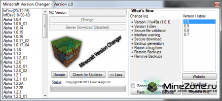 MVC - Minecraft Version Changer [1.1]
