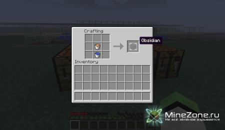 [1.0.0] Obsidian mod