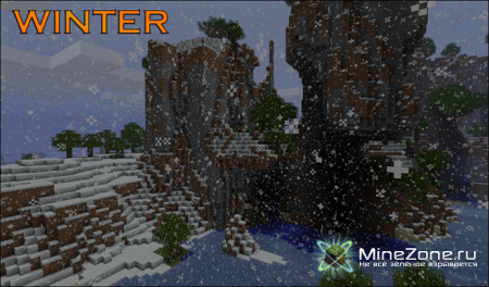 [1.1.0] The Seasons Mod v1.4.4