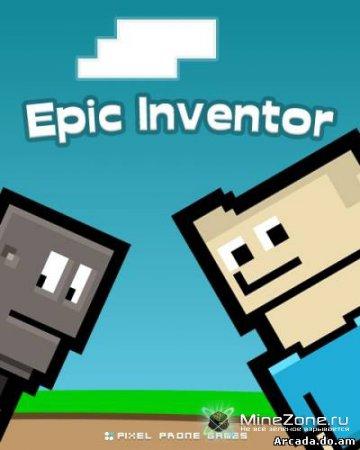 Epic Inventor v0.5.1