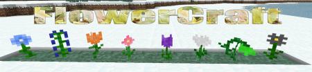 [1.1.0] FlowerCraft