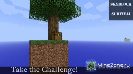 [Survival] SkyBlock Challenge v2.1/2.0 (50 испытаний)