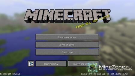 Minecraft Snapshot 12w06
