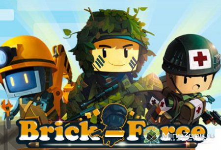 Brick-Force - Beta Test!