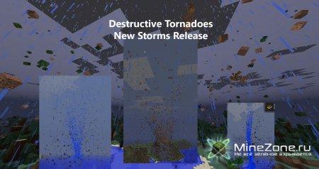 [1.1.0] Destructive Tornadoes v0.4