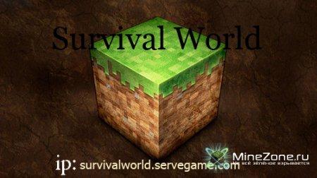 Обзор сервера SurvivalWorld