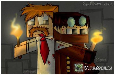 Minecraft - Похождения Юзи и Эла