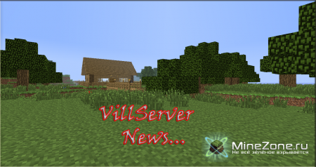 VillServer - Hot news!