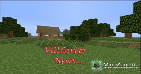 VillServer - Hot news!