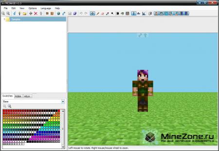 MCSkin3D v1_3