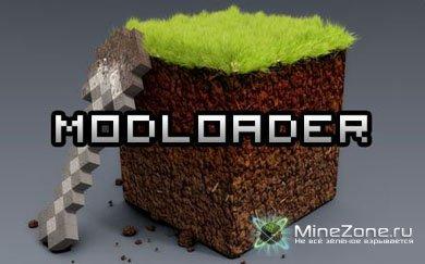 [1.2.4] ModLoader+ AudioMod