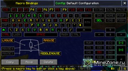 [1.2.4] Macro/Keybind v1.2.4