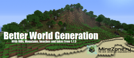 [1.2.3][SSP/SMP] Better World Generation