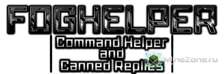 [1.2.3] Command Helper and Canned Replies