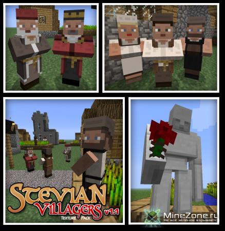[16x][1.2.3] Stevian Villagers