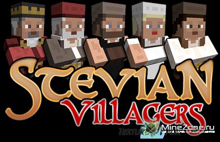 [16x][1.2.5] Stevian Villagers