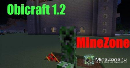 [1.2.3] [64X] Obicraft Pack