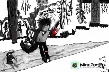 Поэтапный арт Jungle Escape