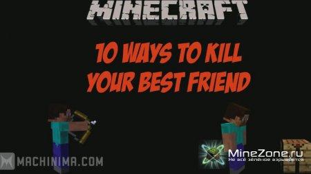 Представляю вам несколько смешных видео про minecraft...