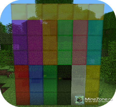 [1.2.5] Decoratives Mod - True Aesthetics v1.4.2