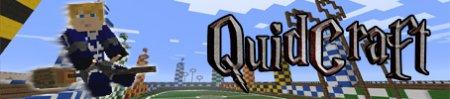 [1.2.5] [SSP/SMP] QuidCraft Quidditch Mod!